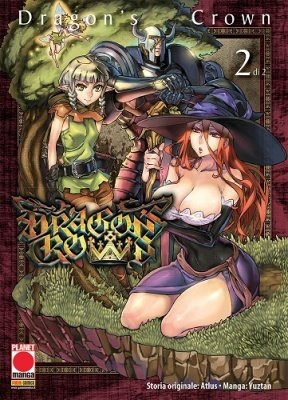 DRAGON'S CROWN 2