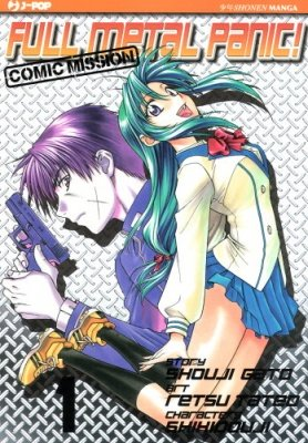 FULL METAL PANIC! COMIC MISSION 1