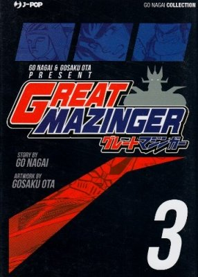 GREAT MAZINGER 3