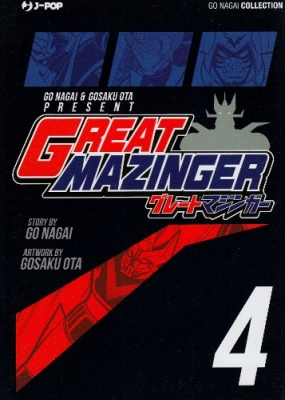 GREAT MAZINGER 4