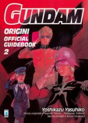 GUNDAM ORIGINI OFFICIAL GUIDEBOOK 2