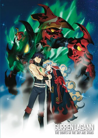 Sky Are Lights Lagann Dvd The Stars2 Movie In 2 Gurren 53AqRLjc4