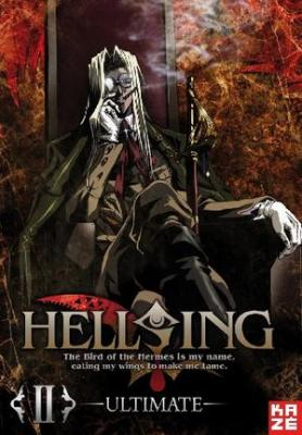HELLSING ULTIMATE 2 DVD