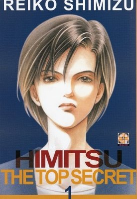 HIMITSU THE TOP SECRET 1