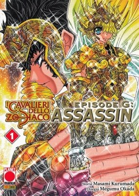 I CAVALIERI DELLO ZODIACO EPISODE G ASSASSIN 1