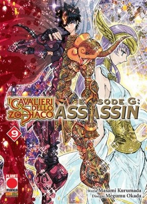 I CAVALIERI DELLO ZODIACO EPISODE G ASSASSIN 9