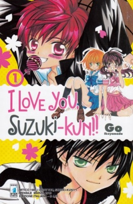 I LOVE YOU, SUZUKI-KUN!! 1