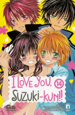 I LOVE YOU, SUZUKI-KUN!! 14