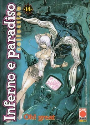 INFERNO E PARADISO COLLECTION 14