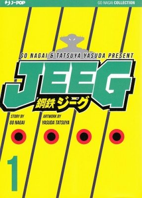 JEEG 1 VARIANT COVER