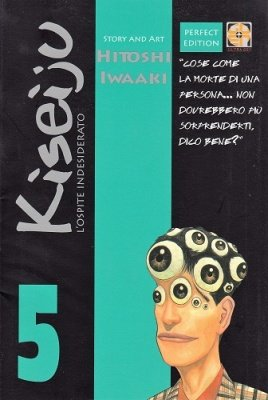 KISEIJU – L'OSPITE INDESIDERATO 5 PERFECT EDITION