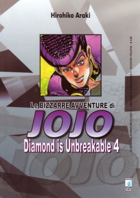LE BIZZARRE AVVENTURE DI JOJO 21 - DIAMOND IS UNBREAKABLE 4