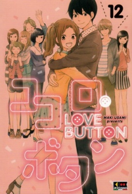 LOVE BUTTON 12