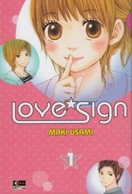 LOVE*SIGN 1