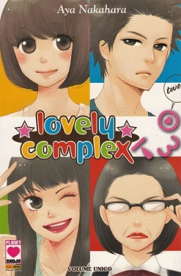 LOVELY COMPLEX TWO