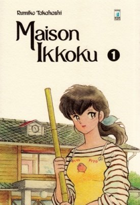 MAISON IKKOKU PERFECT EDITION 1