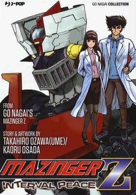 MAZINGER Z INTERNAL PEACE