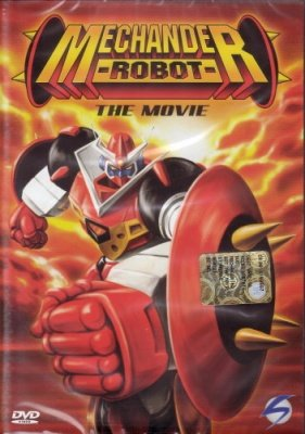 MECHANDER ROBOT THE MOVIE DVD