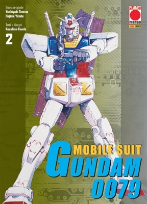 MOBILE SUIT GUNDAM 0079 2