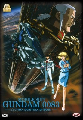 MOBILE SUIT GUNDAM 0083 THE MOVIE - L'ULTIMA SCINTILLA DI ZEON - DVD