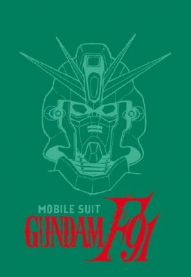 MOBILE SUIT GUNDAM F91 THE MOVIE - COFANETTO DVD IN EDIZIONE LIMITATA E NUMERATA