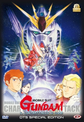 MOBILE SUIT GUNDAM THE MOVIE - IL CONTRATTACCO DI CHAR - DVD