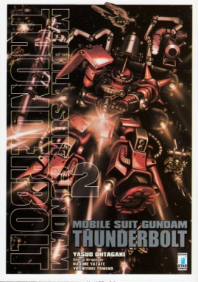 MOBILE SUIT GUNDAM THUNDERBOLT 2