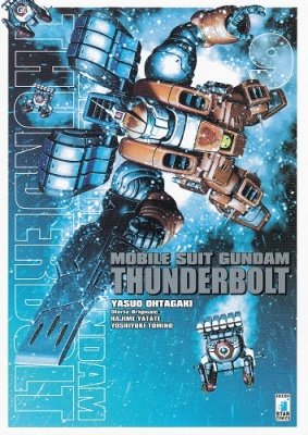 MOBILE SUIT GUNDAM THUNDERBOLT 9