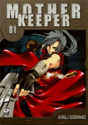 MOTHER KEEPER 1