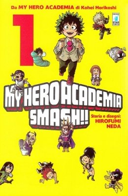 MY HERO ACADEMIA SMASH!! 1