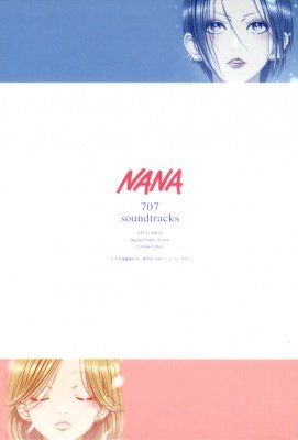NANA 707 ORIGINAL SOUNDTRACKS LIBRO + CD
