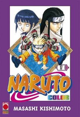 NARUTO COLOR 17