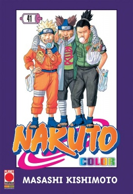 NARUTO COLOR 41