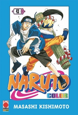 NARUTO COLOR 43