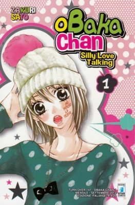 OBAKA-CHAN - SILLY LOVE TALKING 1