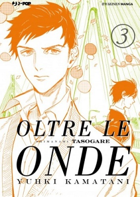 OLTRE LE ONDE 3