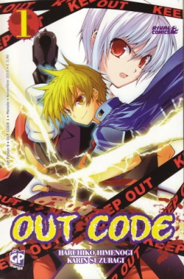OUT CODE 1