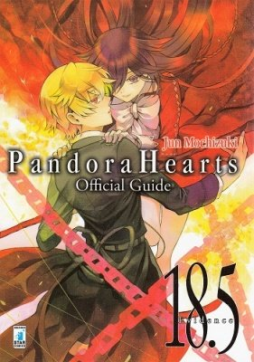 PANDORA HEARTS OFFICIAL GUIDE 18.5 EVIDENCE