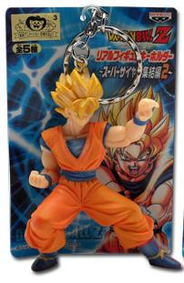 PORTACHIAVI DRAGON BALL Z GOKU SUPER SAIYAN