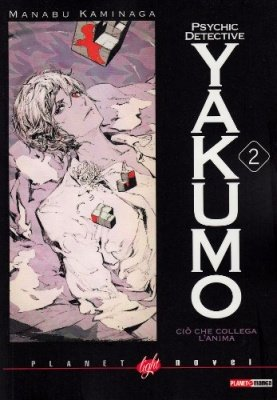 PSYCHIC DETECTIVE YAKUMO 2 - PLANET LIGHT NOVEL - CIO' CHE COLLEGA L'ANIMA