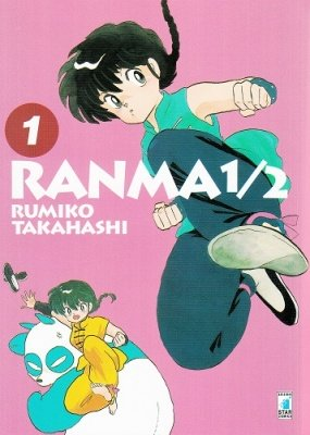 RANMA 1/2 NEW EDITION 1