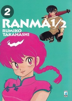 RANMA 1/2 NEW EDITION 2