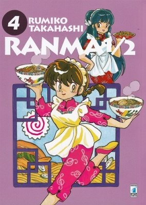 RANMA 1/2 NEW EDITION 4