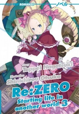 RE: ZERO LIGHT NOVEL 3 ROMANZO