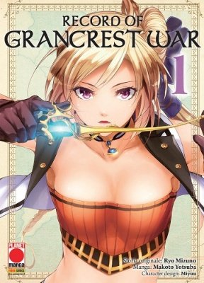 RECORD OF GRANCREST WAR 1