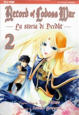 RECORD OF LODOSS WAR - LA STORIA DI DEEDLIT 2