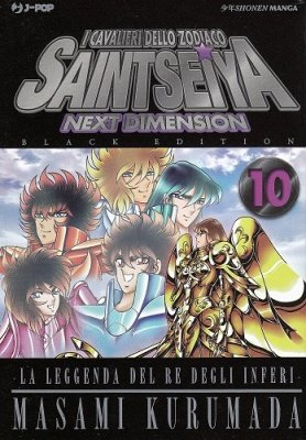 SAINT SEIYA - NEXT DIMENSION 10 BLACK VARIANT EDITION