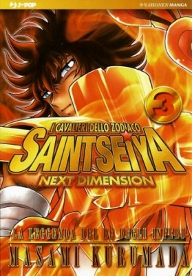 SAINT SEIYA - NEXT DIMENSION 3