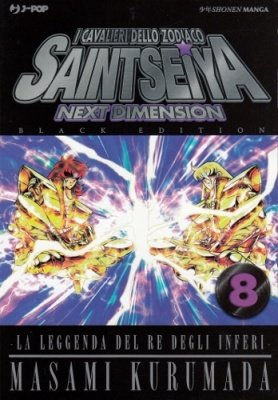 SAINT SEIYA - NEXT DIMENSION 8 BLACK VARIANT EDITION