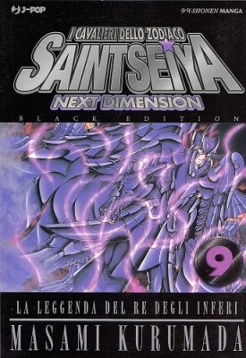 SAINT SEIYA - NEXT DIMENSION 9 BLACK VARIANT EDITION